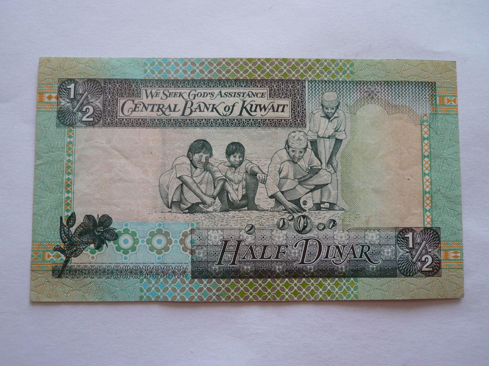 1/2 Dinar, zelená-děti, Kuvajt