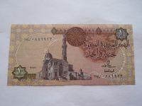 1 Pound, chrám-hnědá, Egypt