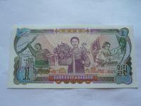 1 Won, 1978 Severní Korea