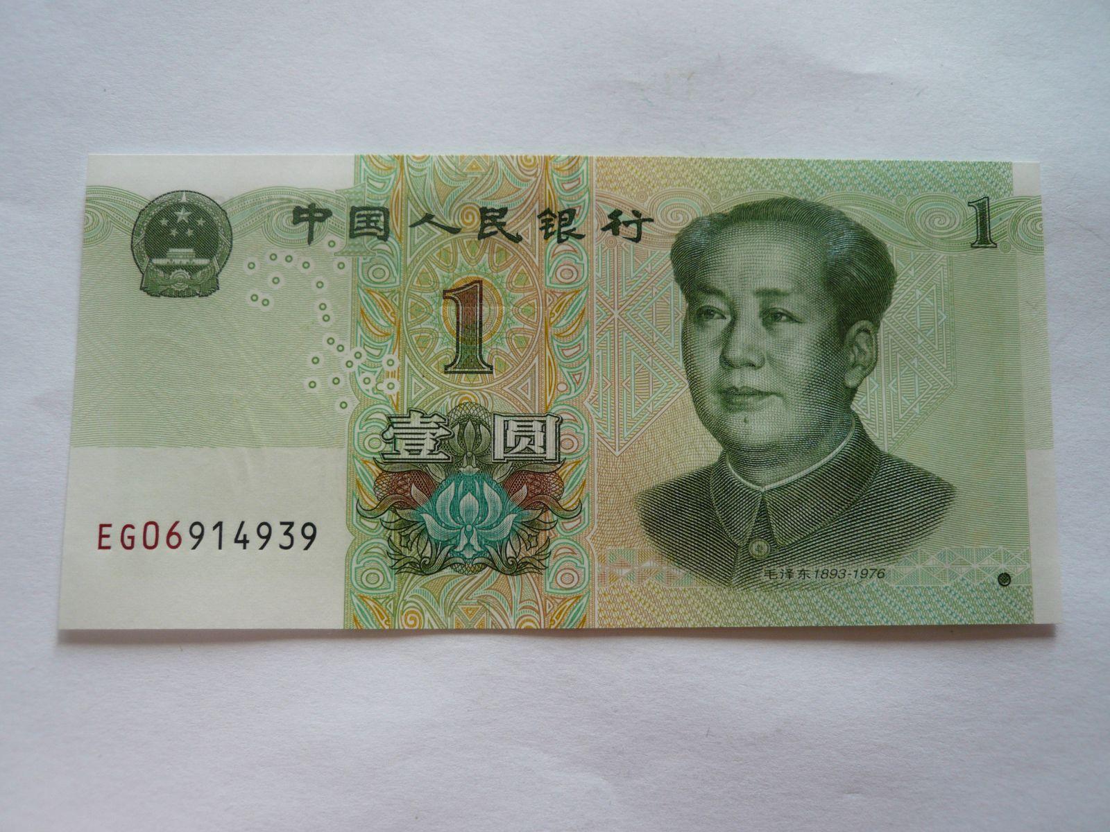 1 Yuan, 2019, Čína