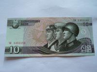 10 Won, 2002 Severní Korea