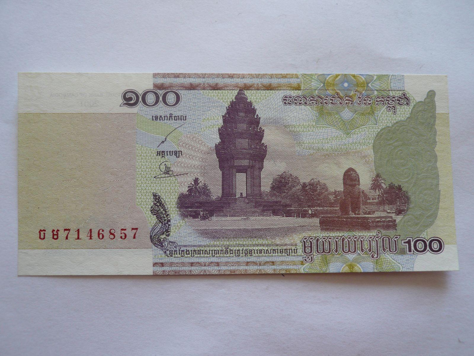 100 Kambodža, 2001