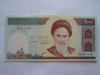 1000 Rials, Chomejmí, Írán