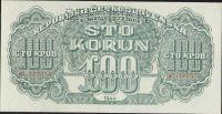 100K/1944-Tato/, stav UNC perf. SPECIMEN nahoře, série BC - číslovač Moskva I velká