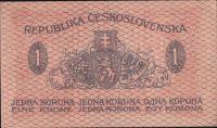 1Kč/1919/, stav 1+, série 216