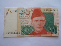 20 Rupies, 2018, Pakistán