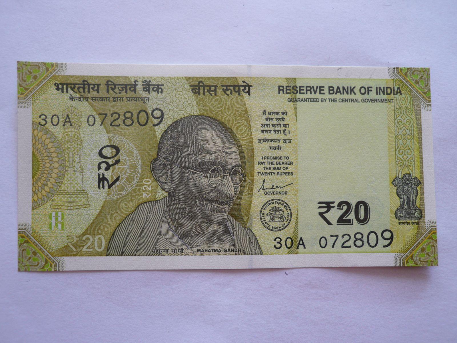 20 Rupies, 2019 Indie