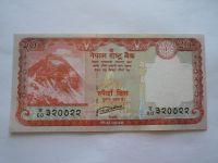 20 Rupies, Nepál