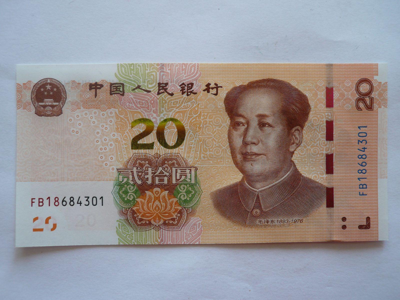 20 Yuan, 2019 Čína
