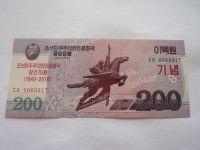 200 Won, 1948-2018, Severní Korea