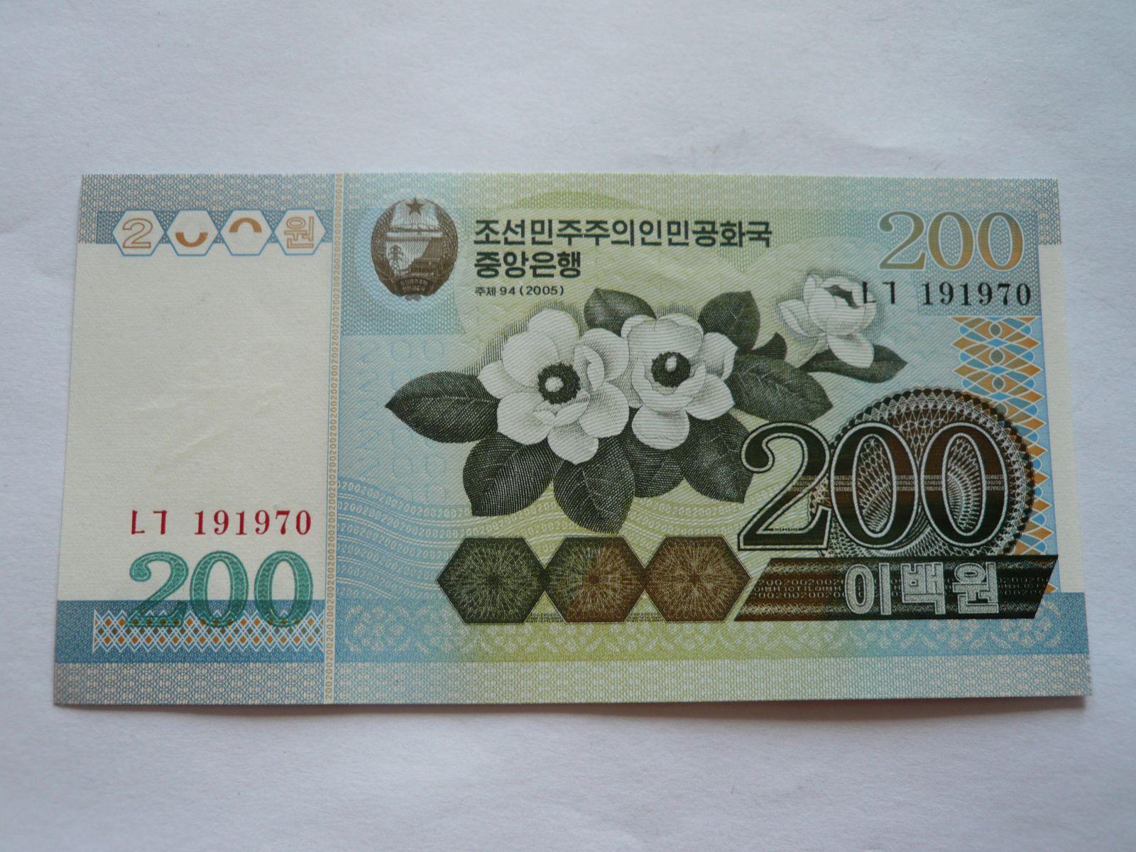 200 Won, 2005 Severní Korea