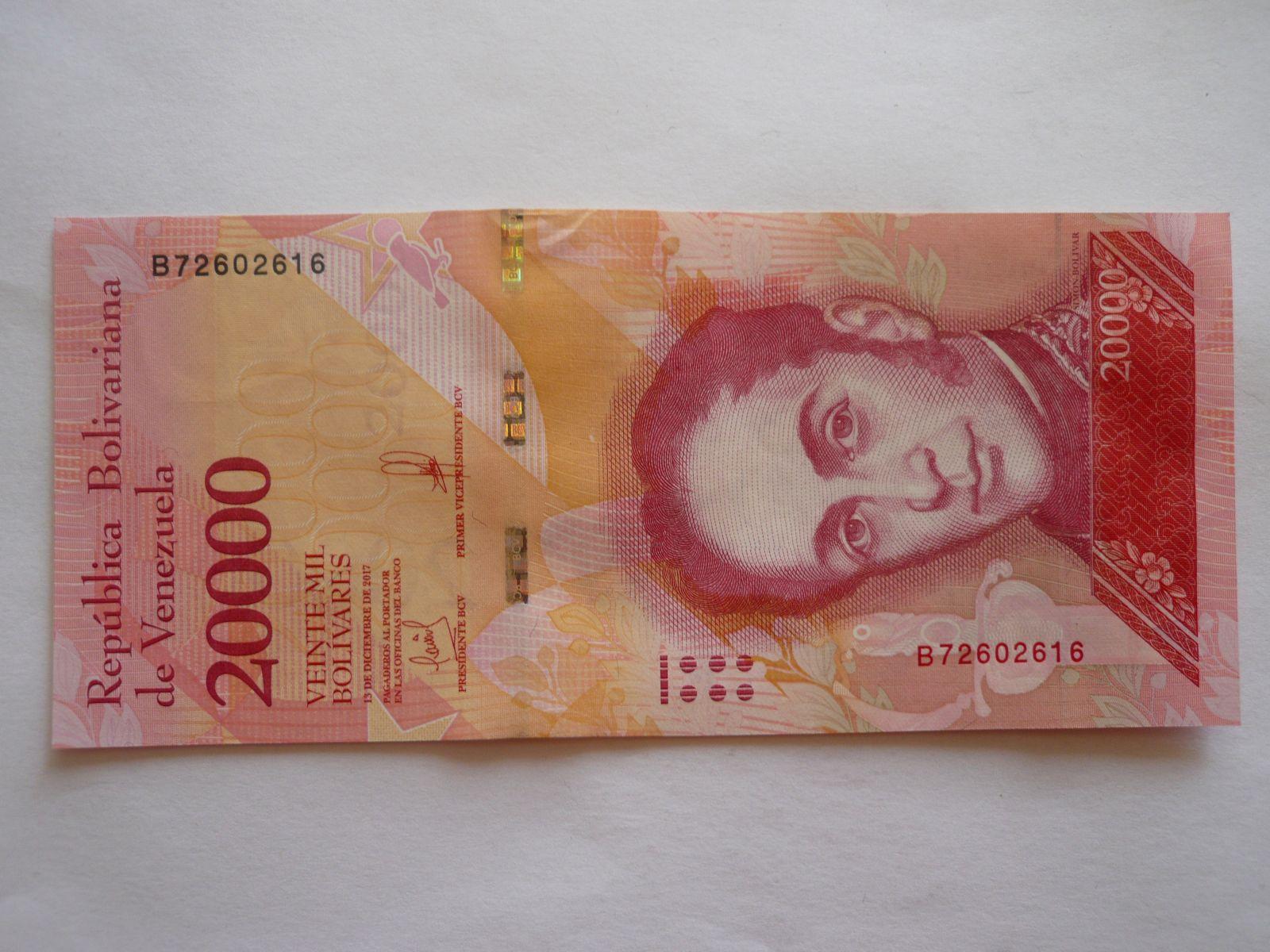 20000 Bolivares, 2017 Venezuela