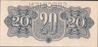 20K/1944/, stav UNC perf. SPECIMEN nahoře, série AB