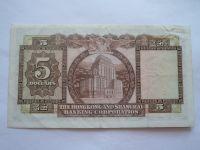 5 Dollars, 1975 Hong-Kong