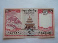 5 Rupies, 2012 Nepál
