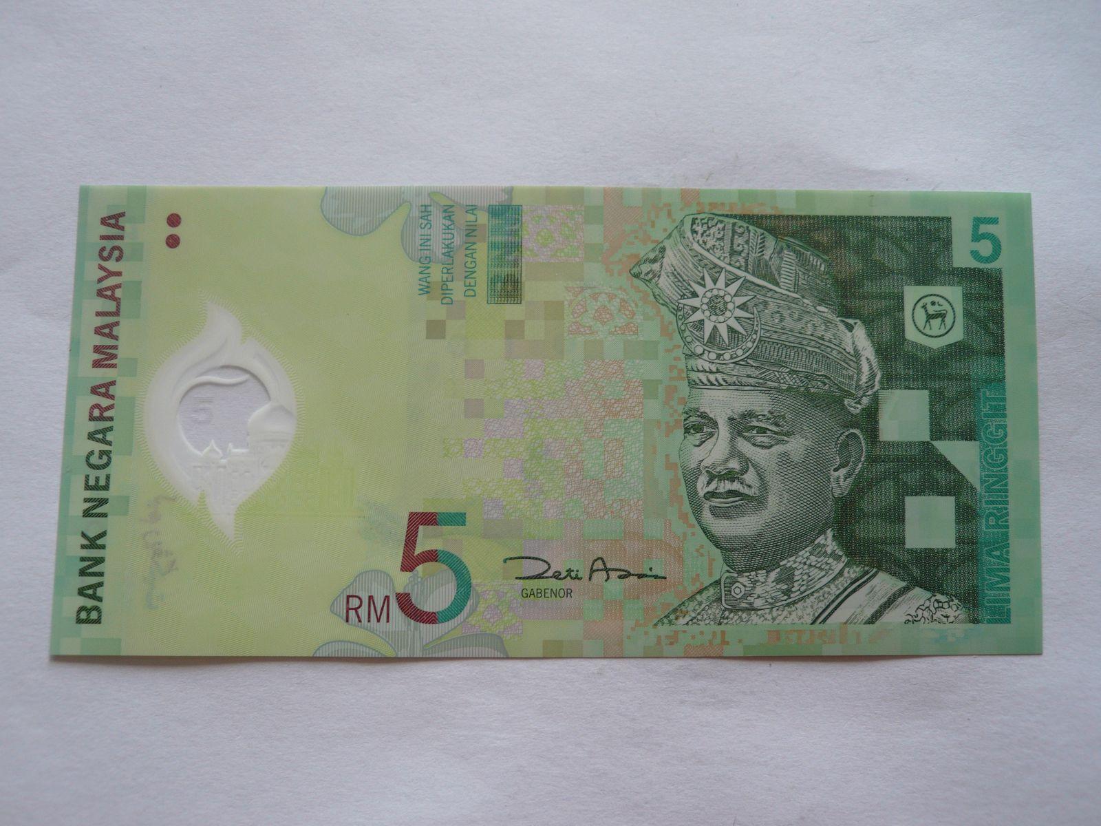 5 Rupies, Gabenor-zelená, Malaysie