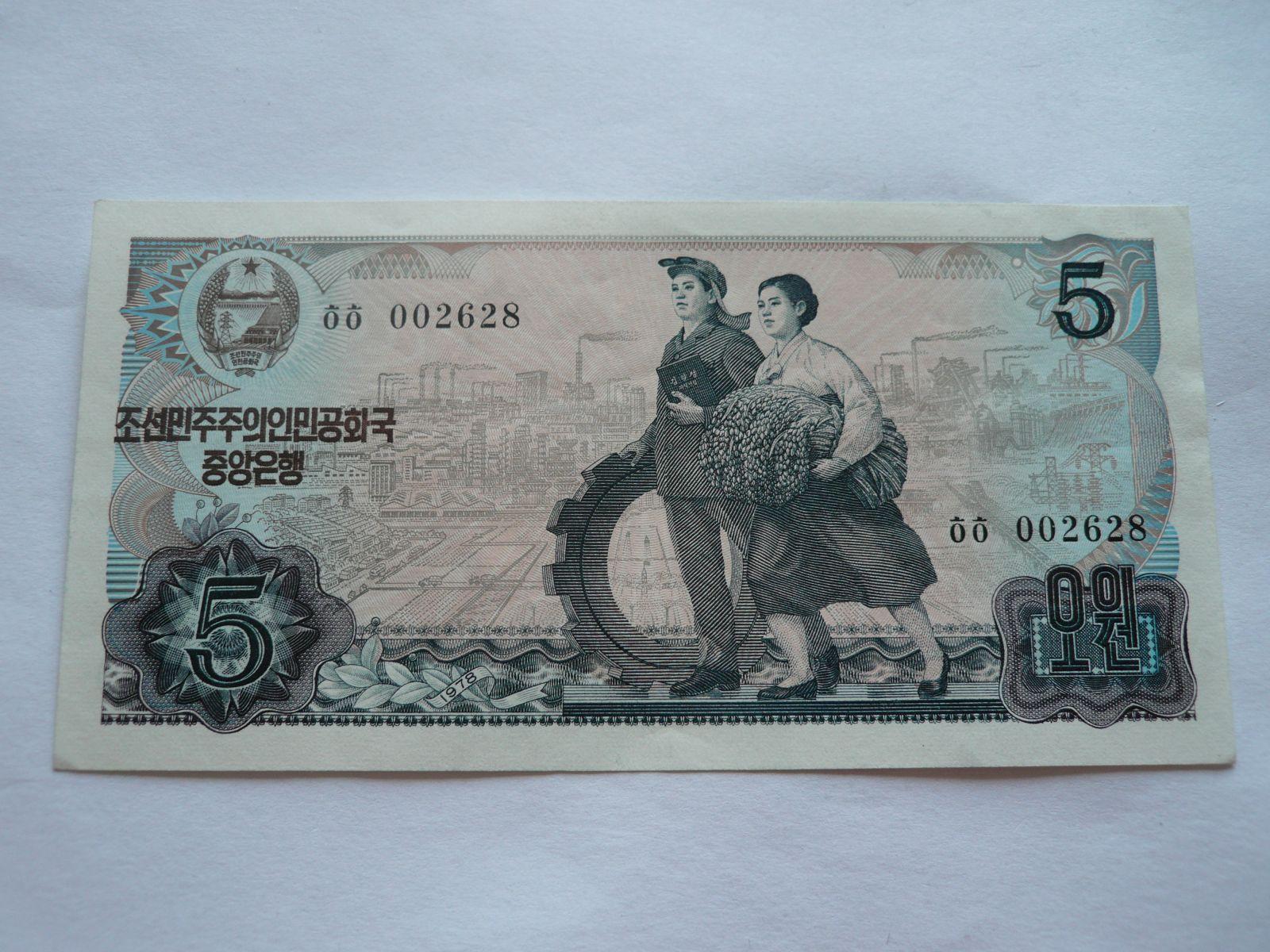 5 Won, dělník a zemědělec, Severní Korea