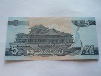 5 Won, studenti, 1987 Severní Korea