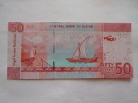 50 Pounds, banka, Súdán