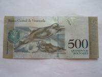 500 Bolivares, 2017, Venezuela