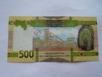 500 Frank, 1960 Guinea