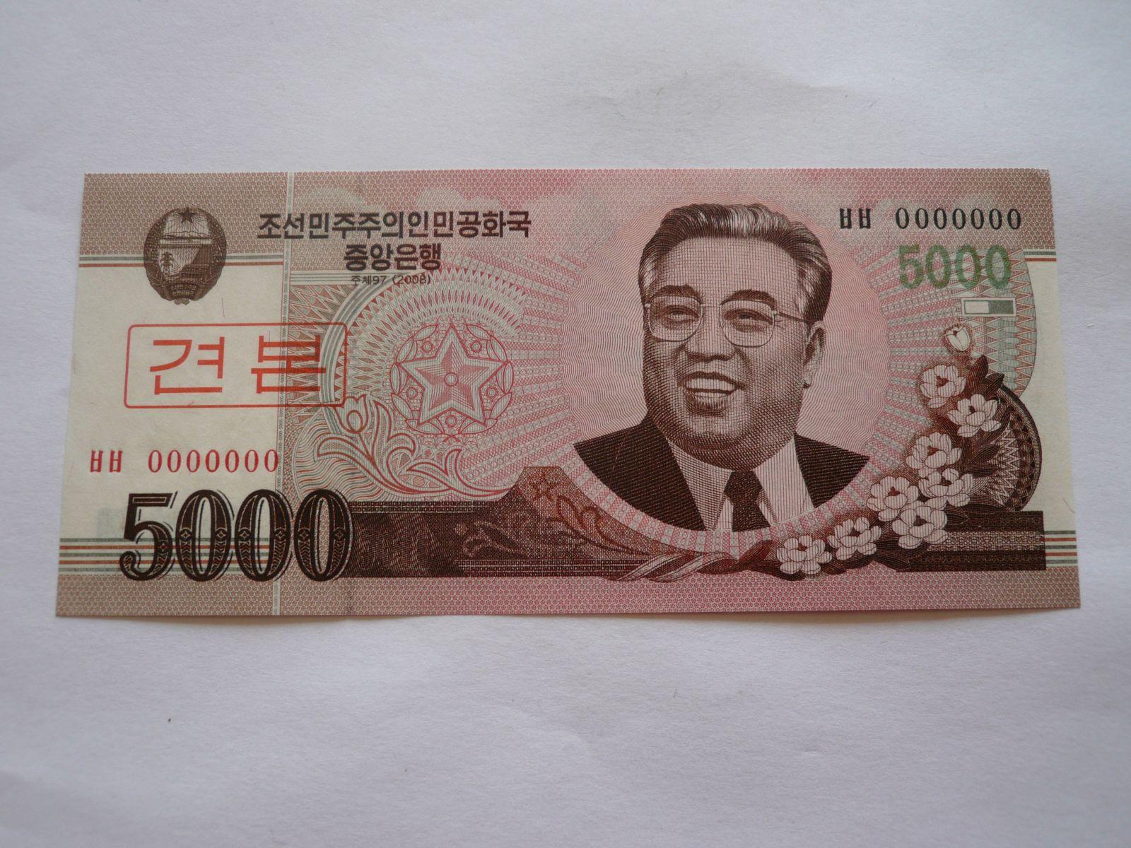 5000 Won, 2008 Severní Korea