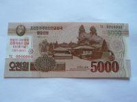 5000 Won, 2013 Severní Korea