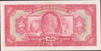 500Kč/1929/, stav 2+, série E