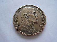 85.narozeniny TGM, bronz ? 50mm, ČSR