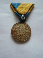 Hasiči záslužná medaile, Rakouská republika