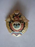 odznak PARA jednotek, Rusko