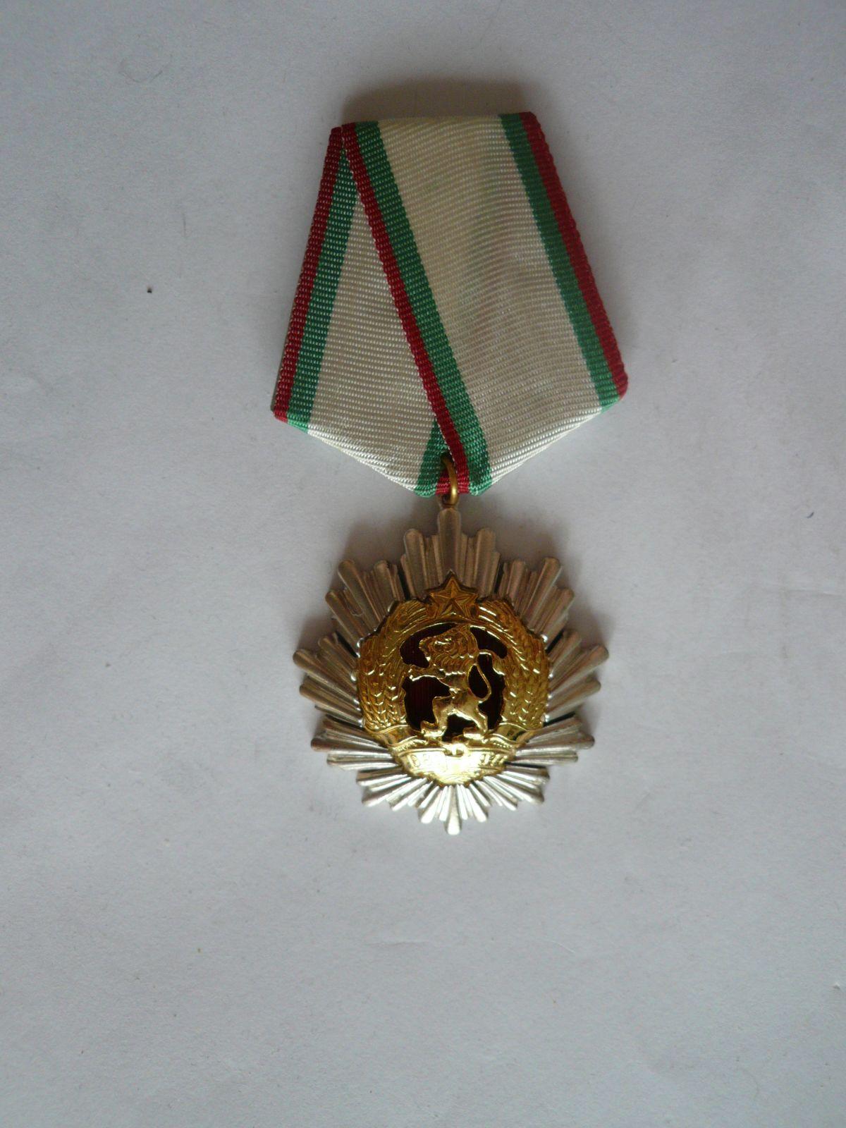 Za budování země, Bulharsko
