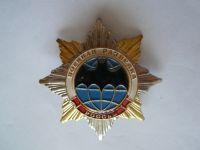 Záslužná hvězda - průzkumní jednotky, Rusko