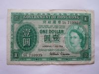 1 Dollar, 1958 Hong-Kong