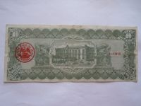 10 Pesos, 1914, Mexiko