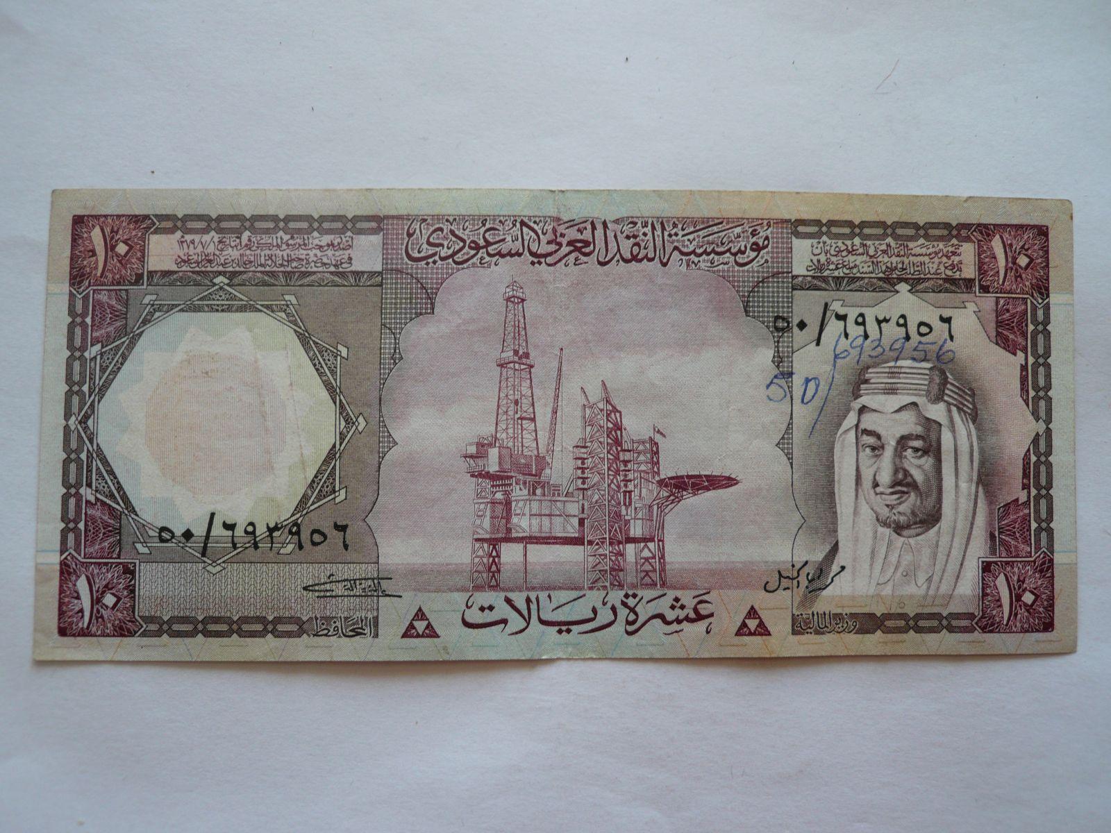 10 Rials, 1977, Saudská Arábie