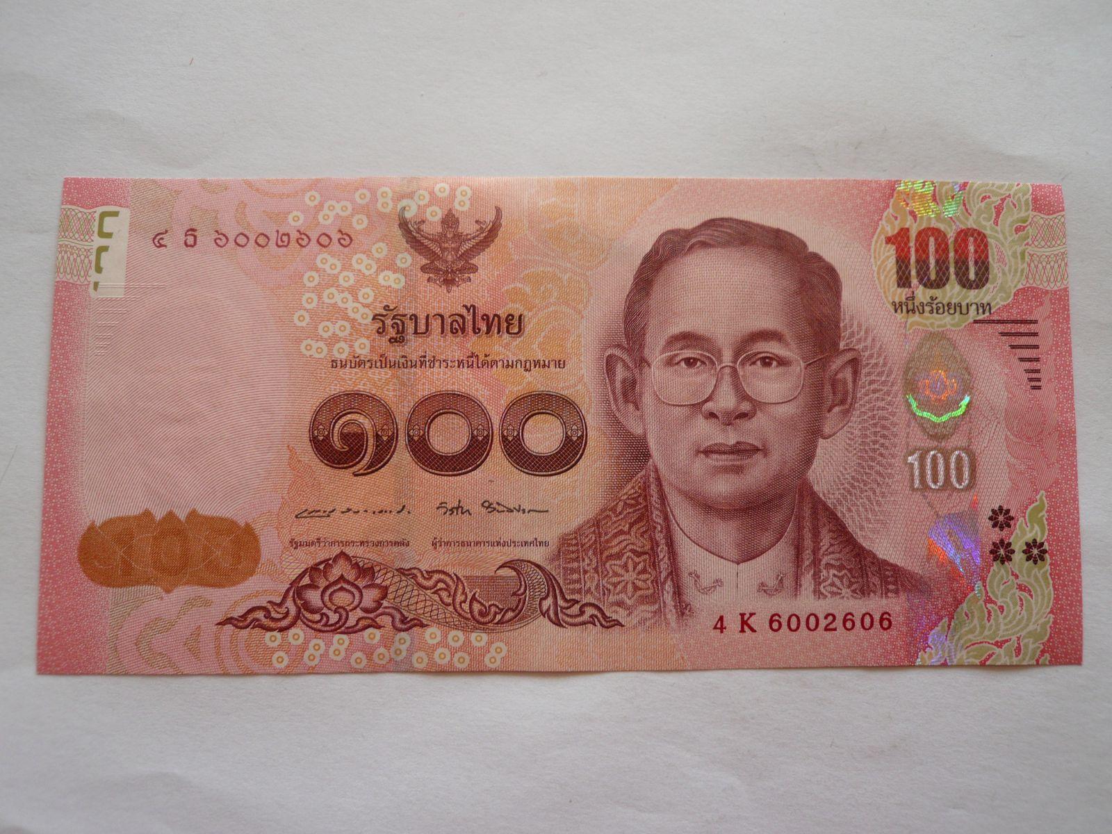 100 Bath, Thajsko