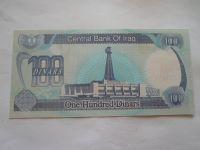 100 Dinars, S.Husain, modrá, Irák