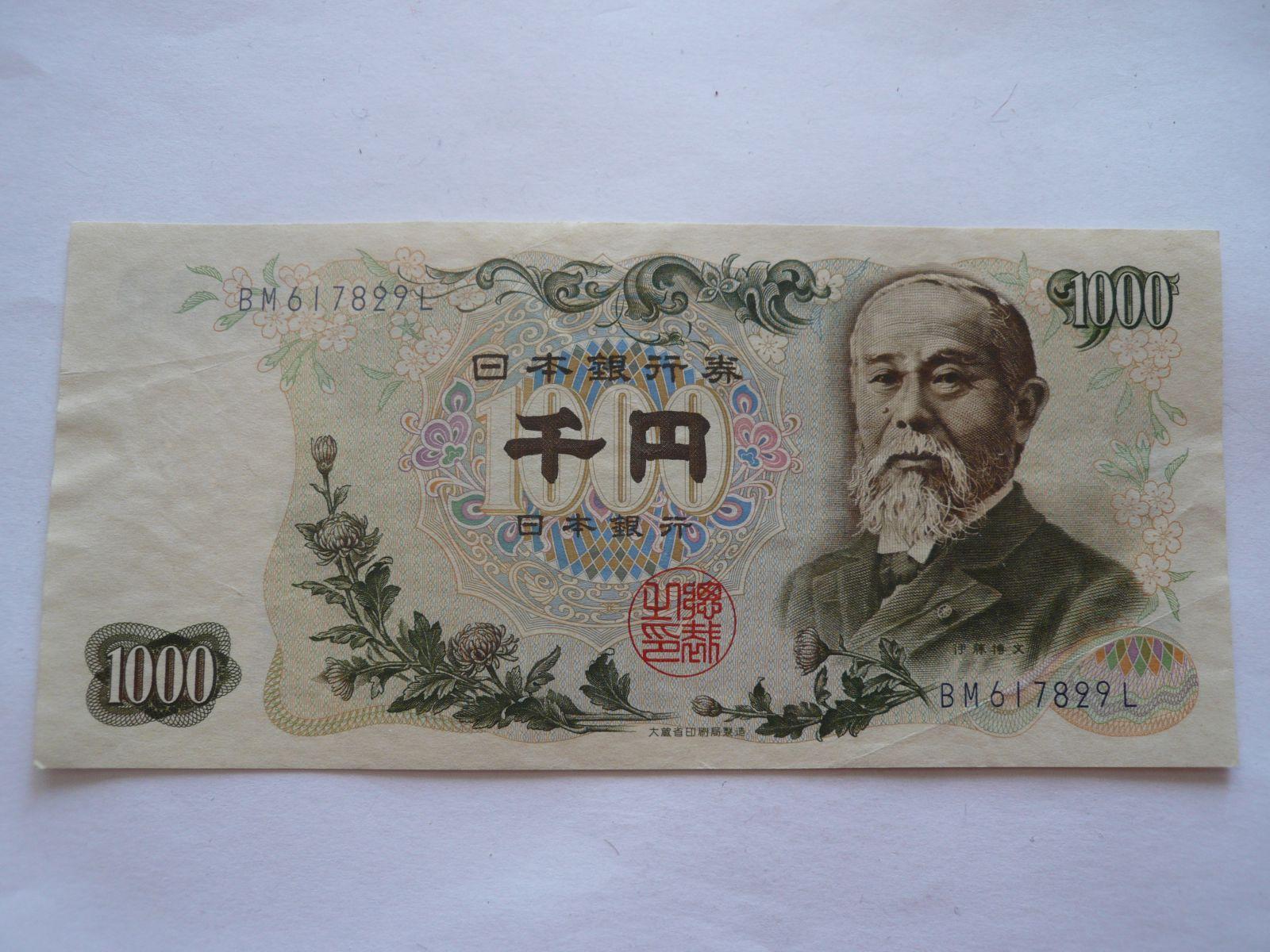 1000 Yen, královský palác, Japonsko