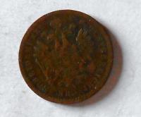 Uhry 1 Krejcar 1858 B