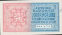 1Kč/1938/, stav 0, série A 038, bez přetisku