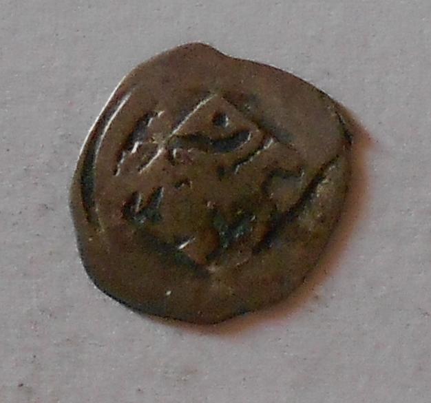 Čechy Peníz se čtyřrázem 1378-1419 Bez letopočtu Václav IV., jednostranný