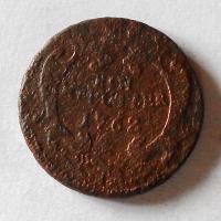 Rakousko 1 Krejcar 1762 Marie Terezie