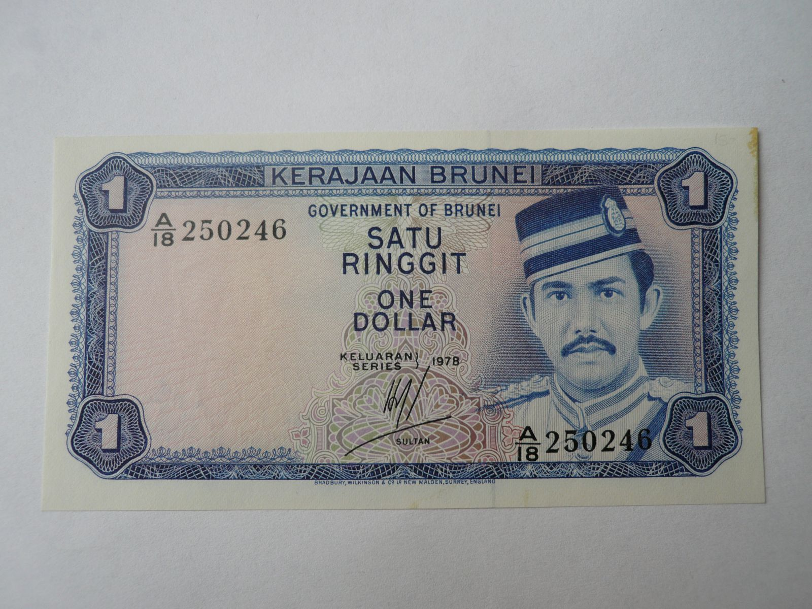 1 Dollar, 1978, Brunei