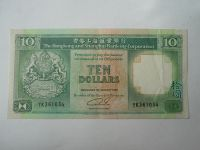 10 Dollar, 1989, Hong-Kong