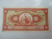 10 Ore, 1968, Peru