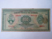 100 Drachem, 1935, Řecko