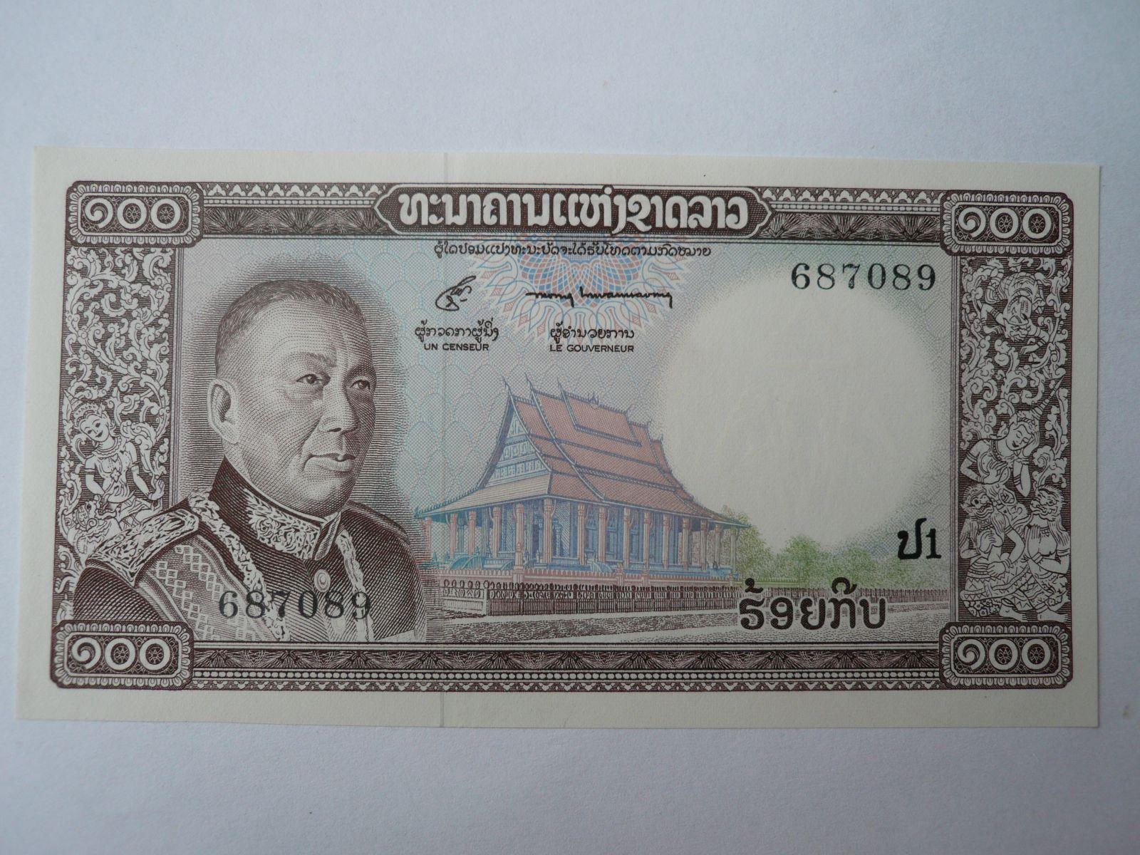 100 Kip, hnědá-král, Laos