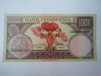 100 Rupií, 1959, Indonésie