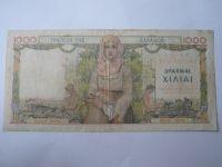 1000 Drachem, 1935, Řecko